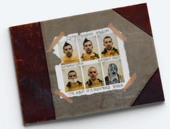 The Album of the Discharged Soldier