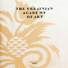 The Ukrainian Academy of Art